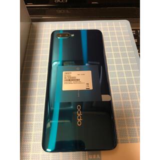 オッポ(OPPO)のreno A 6G/64G SIMフリー 新品同様(スマートフォン本体)