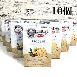 【10個】バリラ ムリーノビアンコ クラッカー オリーブスフォリエ 160g(菓子/デザート)