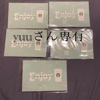 スターバックスコーヒー(Starbucks Coffee)のスタバチケット5枚(フード/ドリンク券)