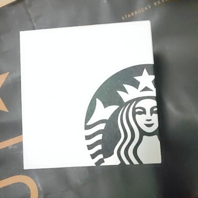 Starbucks Coffee(スターバックスコーヒー)のスターバックス スタバ 目黒店 限定 炭彩マク マグカップ コーヒーカップ 珈琲 インテリア/住まい/日用品のキッチン/食器(グラス/カップ)の商品写真