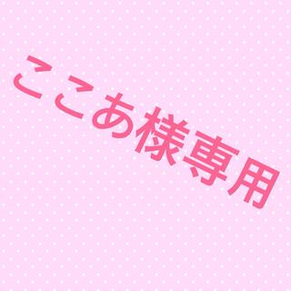 乾貞治 缶バッジ 青学