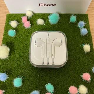 Apple - iphone Apple純正イヤホン イヤホンジャック 純正未使用