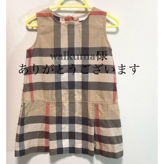 BURBERRY - Burberry 3y 98cm ノバチェックジャンパースカート