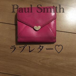 Paul Smith - ポールスミス ラブレター ピンク