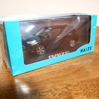 トヨタ - 【非売品・未開封】ライズ RAIZE ブラック