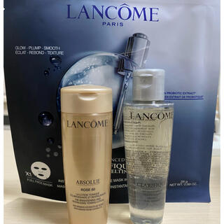 LANCOME - ランコム 化粧水 パックセット
