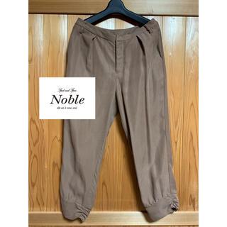 ノーブル(Noble)のNOBLE パンツ(その他)