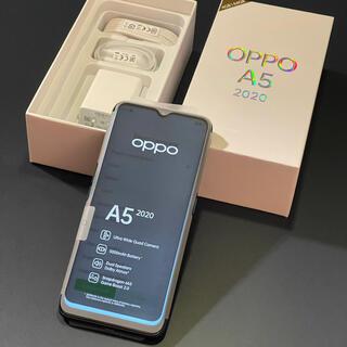 オッポ(OPPO)の【新品】OPPO A5 2020(スマートフォン本体)