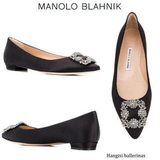 MANOLO BLAHNIK - Manolo Blahnik マノロブラニク  Hangisi ハンギシ