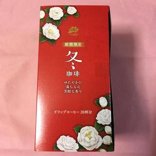 オガワコーヒー(小川珈琲)の小川珈琲ドリップコーヒー 冬珈琲 20杯分(コーヒー)