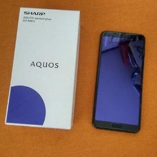 AQUOS - SHARP AQUOS sense3 plus