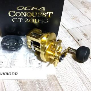 SHIMANO - シマノ オシアコンクエストCT 201HG