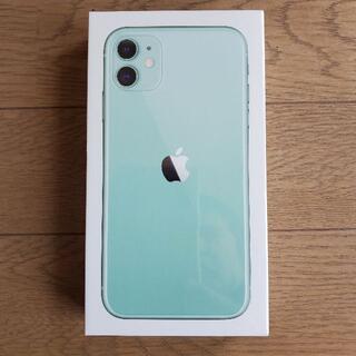 iPhone - 【未使用新品】iPhone 11 グリーン 128 GB SIMフリー