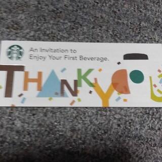 スターバックスコーヒー(Starbucks Coffee)のスタバカフェ ドリンク券8枚(フード/ドリンク券)