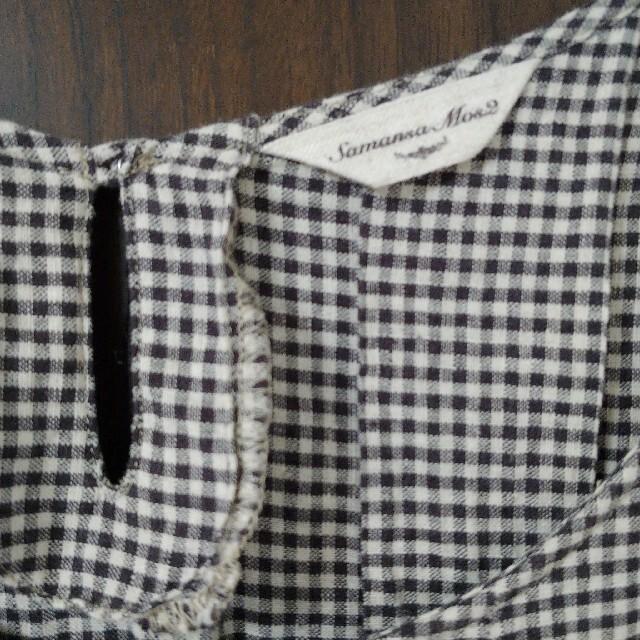 SM2(サマンサモスモス)の美品✨サマンサモスモス 綿麻ギンガムチェックワンピース 刺繍レース レディースのワンピース(ロングワンピース/マキシワンピース)の商品写真