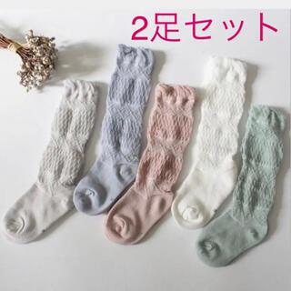 ベビーハイソックス 赤ちゃん靴下 2足セット(靴下/タイツ)