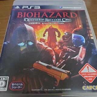 プレイステーション3(PlayStation3)のバイオハザード オペレーション・ラクーンシティ PS3(その他)