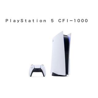PlayStation - PlayStation5 本体