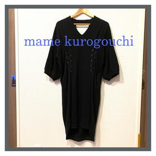 mame - 【mame kurogouchi】ワンピース 春秋物