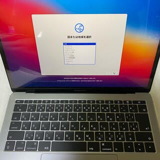 Mac (Apple) - MacBook Pro 13 2017 Touch Bar無し バッテリー新品