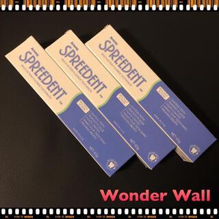 アムウェイ(Amway)のアムウェイ Amway スプリーデント 歯磨き粉 65g × 3本 即購入ok(歯磨き粉)