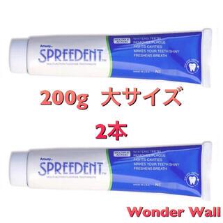 アムウェイ(Amway)の【箱付き】アムウェイ Amway スプリーデント 歯磨き粉 200g 2本(歯磨き粉)