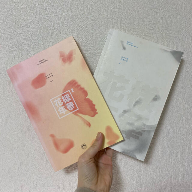 防弾少年団(BTS)(ボウダンショウネンダン)の防弾少年団 BTS アルバム エンタメ/ホビーのCD(K-POP/アジア)の商品写真