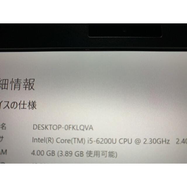 VAIO(バイオ)のVAIO  s11 スマホ/家電/カメラのPC/タブレット(ノートPC)の商品写真