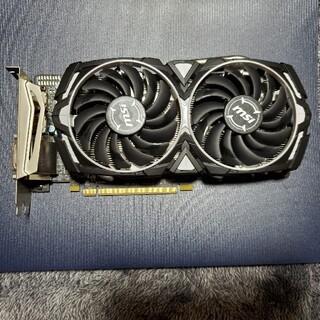 RX570 8GB MSI