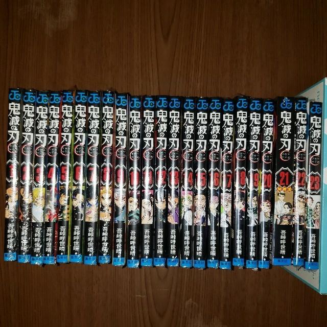 集英社(シュウエイシャ)の鬼滅の刃 全巻 1~23 1-23 エンタメ/ホビーの漫画(全巻セット)の商品写真