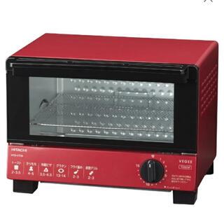 ヒタチ(日立)の【新品美品】日立製オーブントースター HTO-CT35(その他)