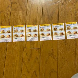 マクドナルド(マクドナルド)のMcDonaldハンバーガー引換券6枚セット(フード/ドリンク券)