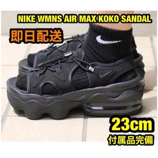 NIKE - 黒23cm ナイキ エアマックス ココ サンダル KOKO SANDAL 29n