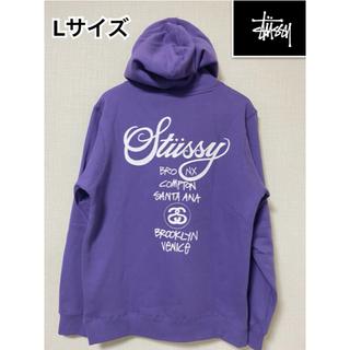 STUSSY - STUSSY パーカー メンズ L パープル World Tour Hood