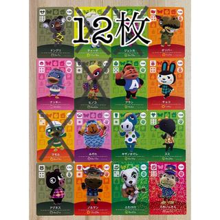 任天堂 - amiiboカード まとめ売り13枚 2弾