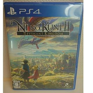 PlayStation4 - 二ノ国II レヴァナントキングダム PS4