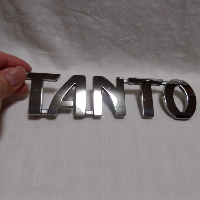 ダイハツ(ダイハツ)の※ダイハツ「タント」純正ゲートエンブレム品番75442-R2080 自動車/バイクの自動車(車内アクセサリ)の商品写真