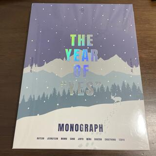 """Waste(twice) -  TWICE MONOGRAPH [THE YEAR OF """"YES""""]"""