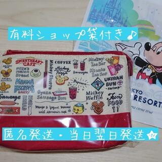 Disney - 新品★TDRパークフードフード柄 スーベニアポーチ★有料ショップ袋付き♪