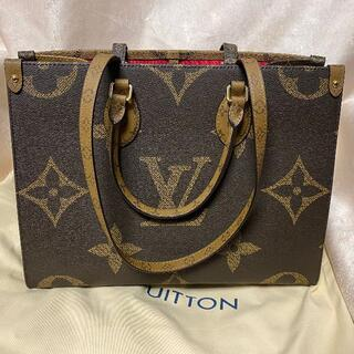 LOUIS VUITTON ルイヴィトン ON THE GO オンザゴー MM