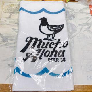 カルディ(KALDI)のカルディ ムーチョ・アロハ パシフィック・ピルス タオル 1枚(タオル/バス用品)