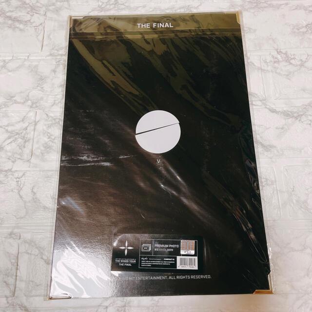 防弾少年団(BTS)(ボウダンショウネンダン)のbts テヒョン wingsfinal プレミアムフォト エンタメ/ホビーのCD(K-POP/アジア)の商品写真