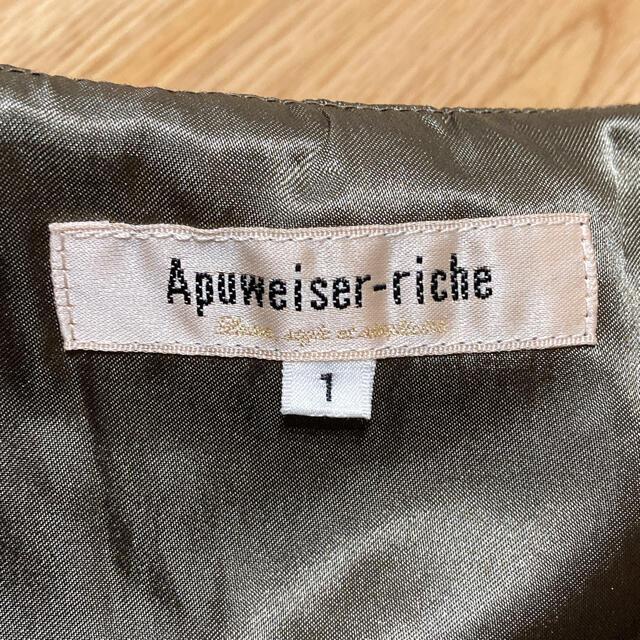 Apuweiser-riche(アプワイザーリッシェ)のApuweiser-riche 縦柄レースノースリワンピース  レディースのワンピース(ひざ丈ワンピース)の商品写真