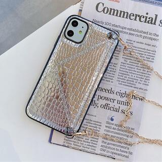 【シルバー】クロコ柄 iPhoneケース (iPhone11pro)(iPhoneケース)