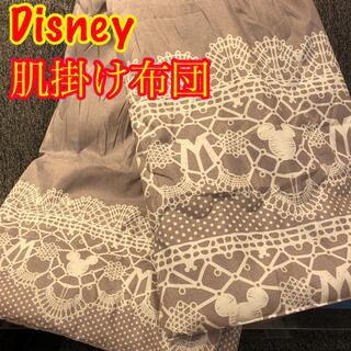 ディズニー(Disney)のDisney   寝具 肌掛け布団(布団)