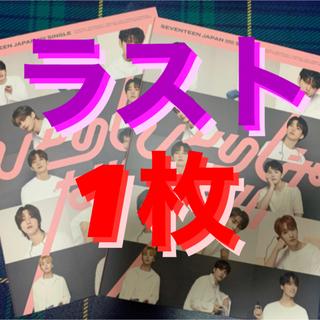 セブンティーン(SEVENTEEN)のひとりじゃない carat盤(K-POP/アジア)