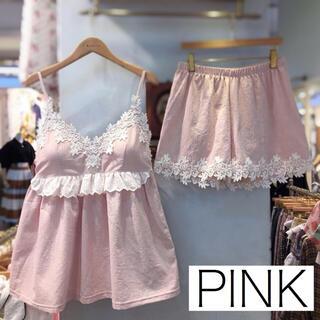 【ピンク】綿100% キャミソール&パンツセット(新品未開封)(キャミソール)
