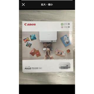 Canon - Canon PIXUS TS5330WH