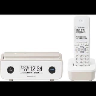 Pioneer - パイオニア TF-FD35W デジタルコードレス電話機 マロン TY 子機