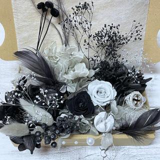 プリザーブドフラワー薔薇2輪★ブラックとシルキーグレー 花材詰め合わせ
